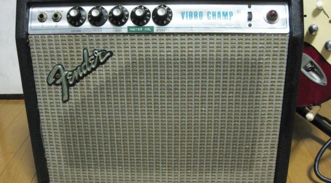 Fender Vibro Champ 2