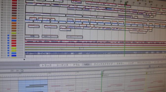 PCでの音楽の作業