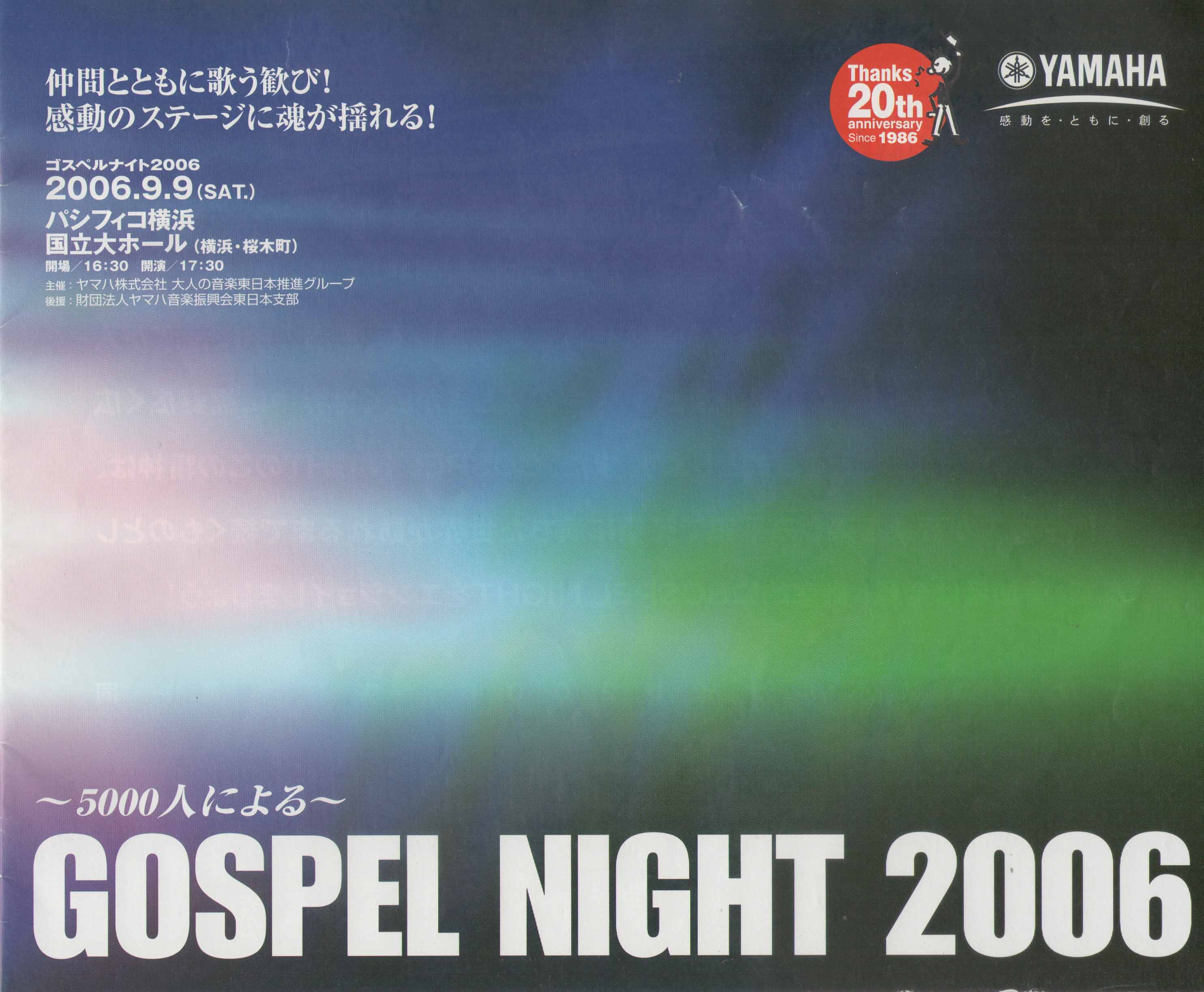Gosnai2006