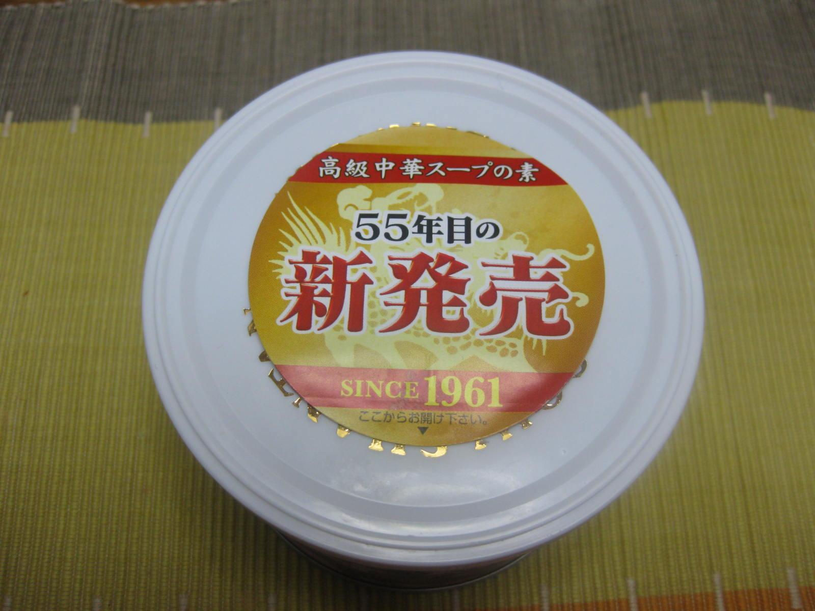 IMG_6603
