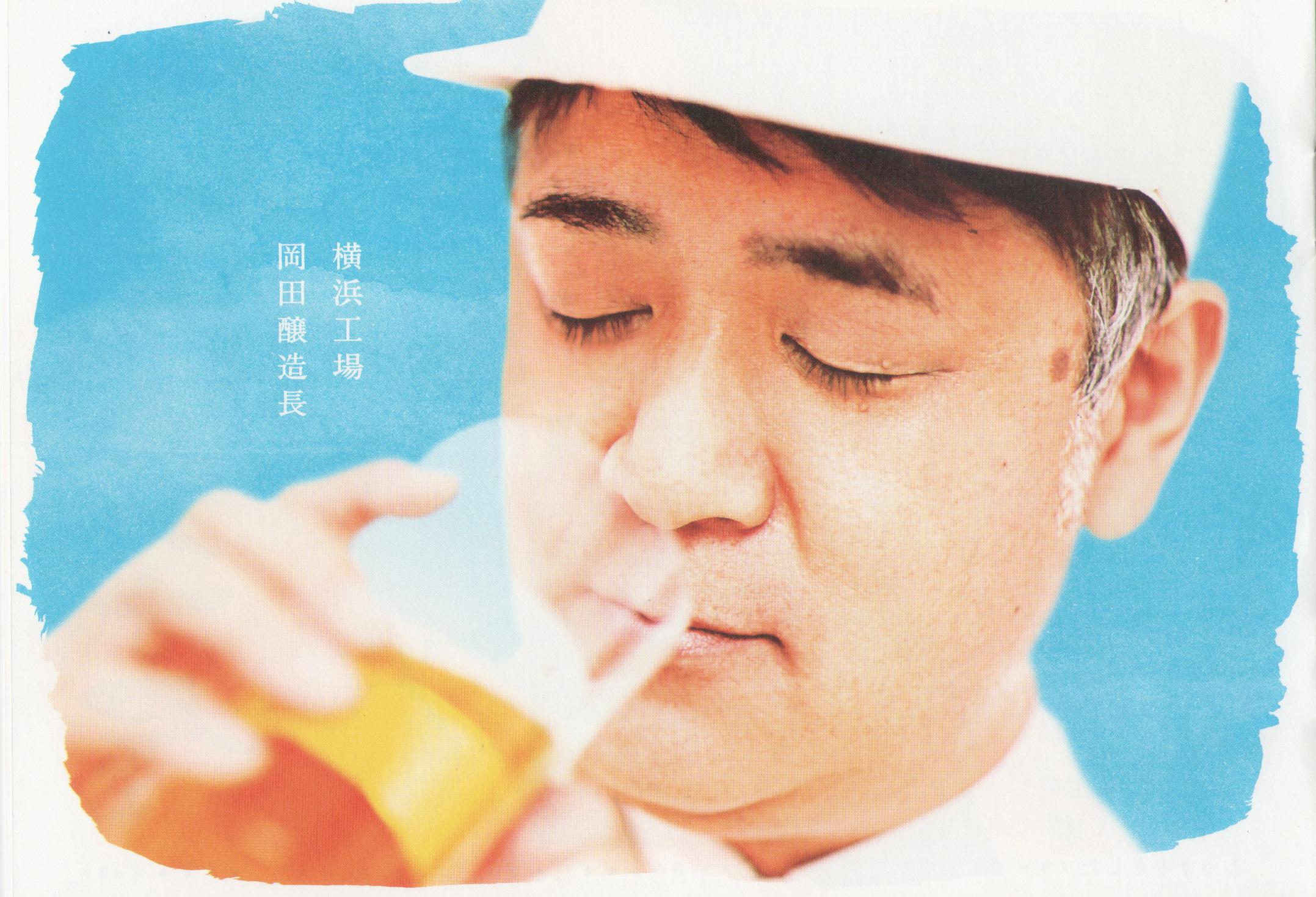 ichiban-yokohama02