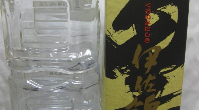 焼酎-割り水