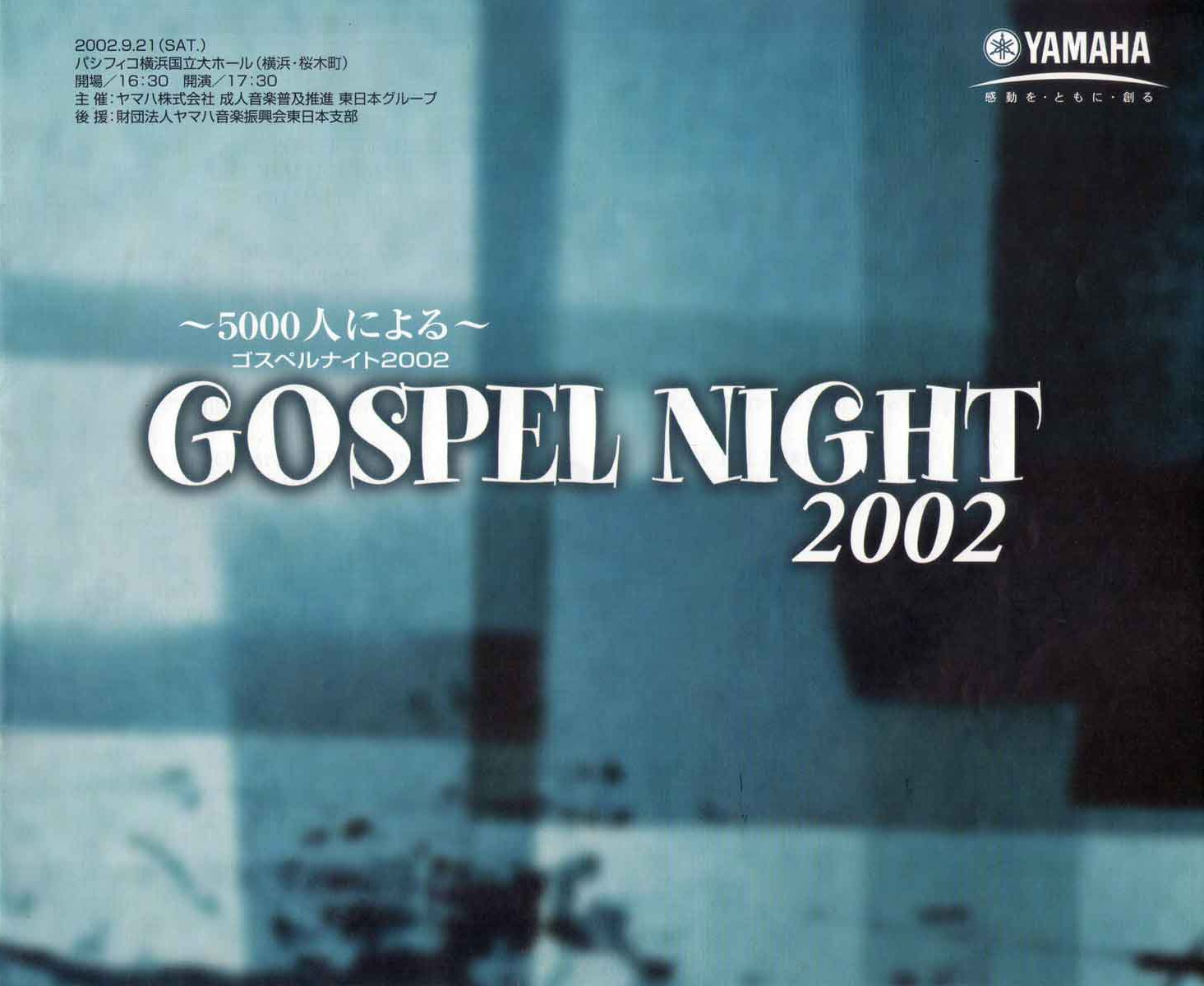 GN2001-2