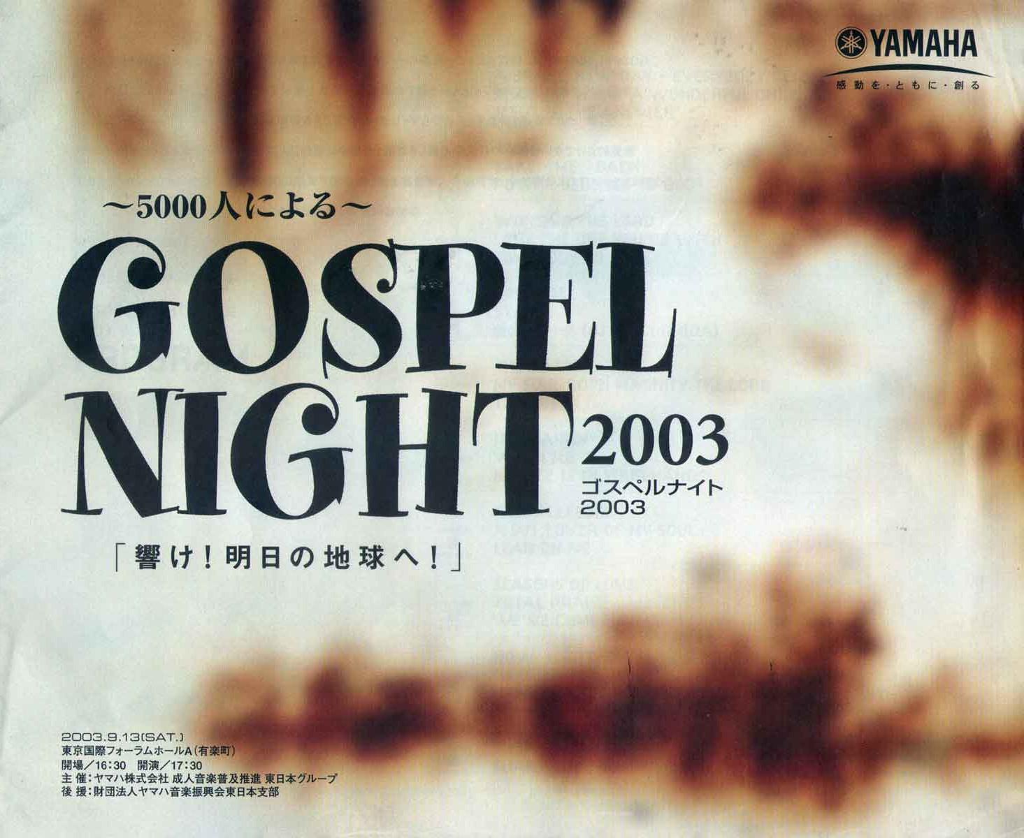 GN2003-02