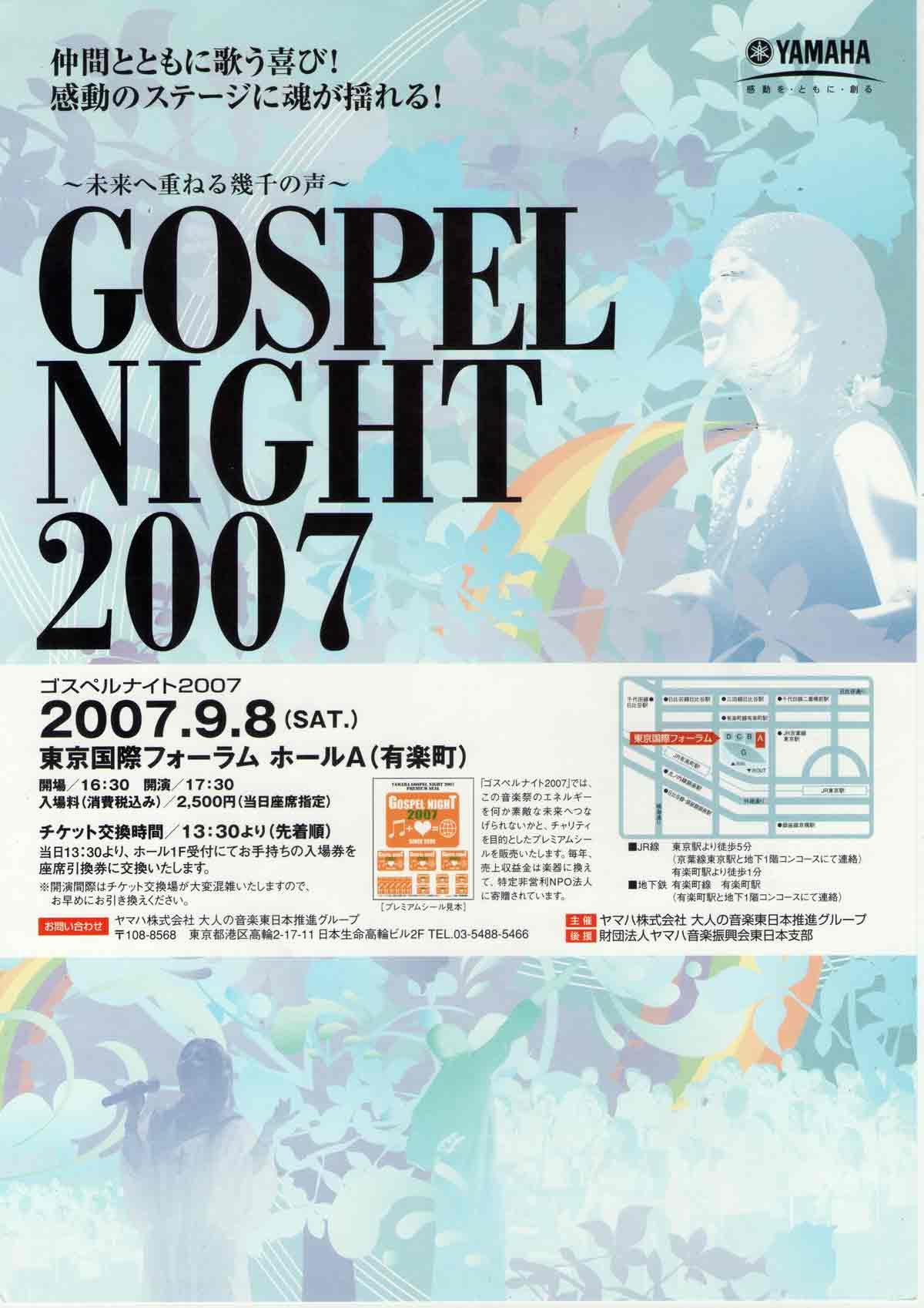 GN2007-1