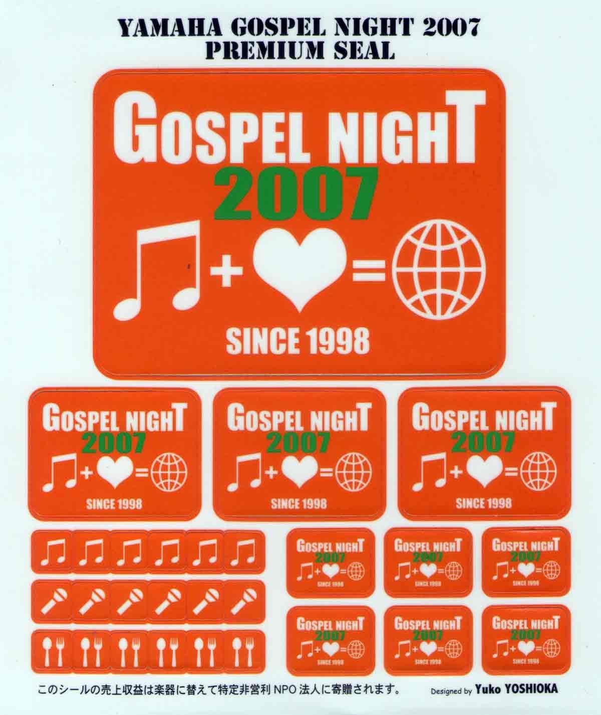 GN2007-3