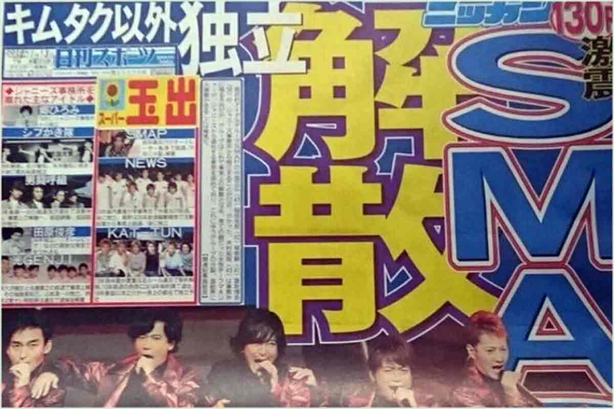 SMAP-News