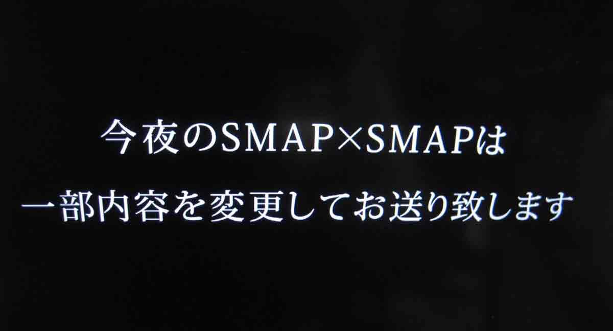 SMAP001