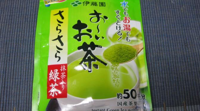 インスタント緑茶