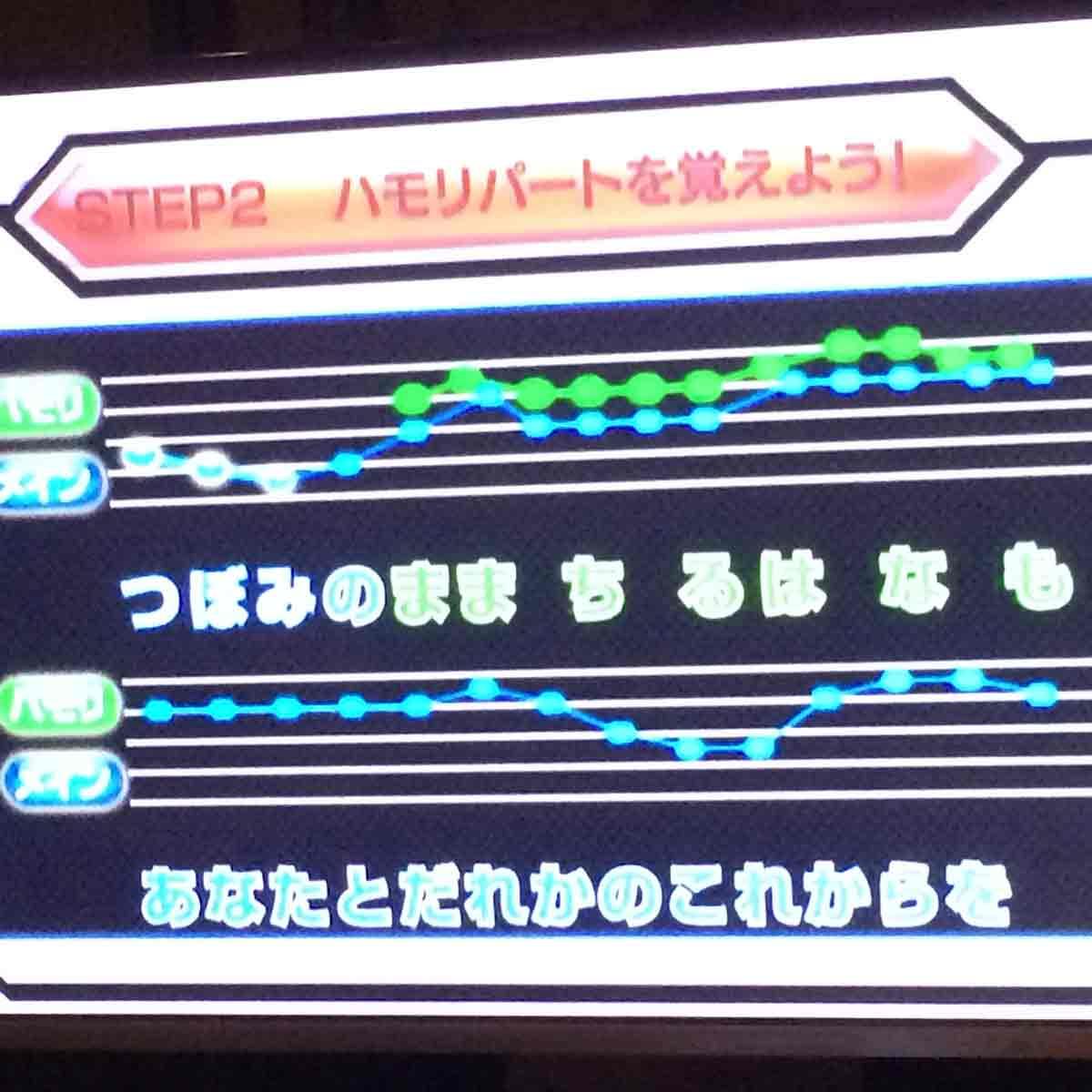 karaoke02
