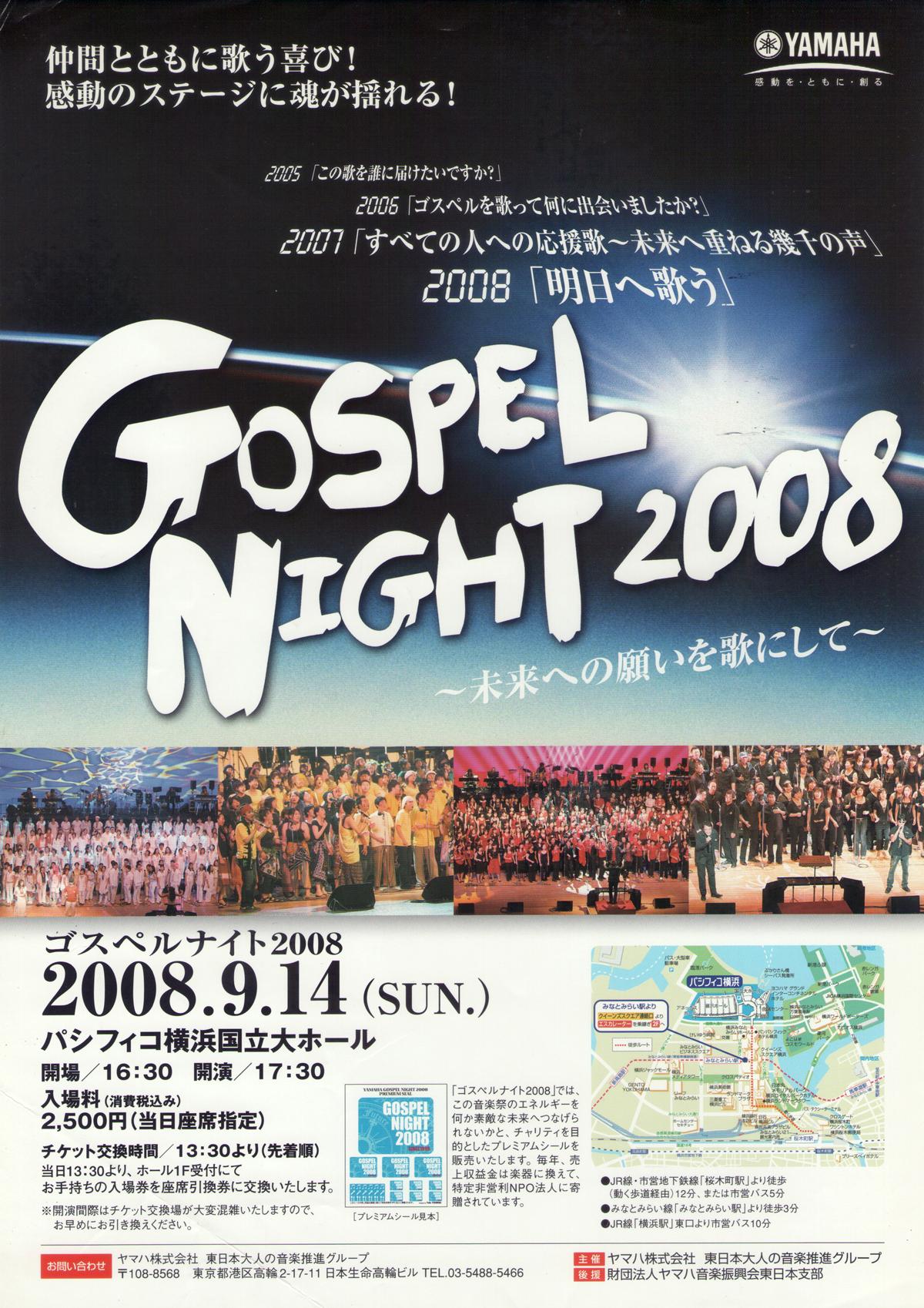 GN2008-01