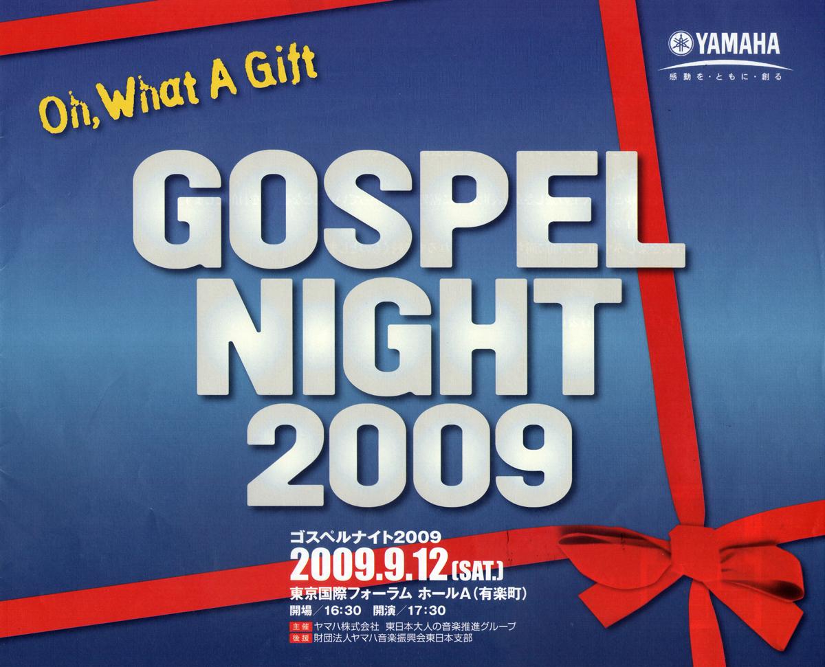 GN2009-2