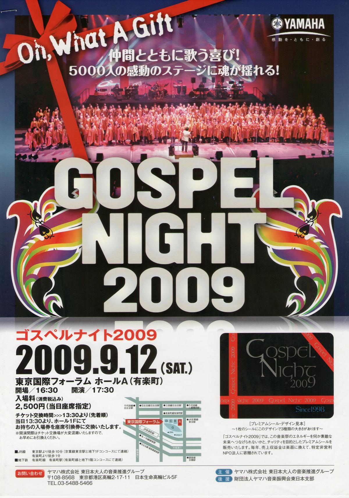 GN2009