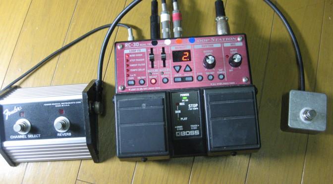 RC−30の改造