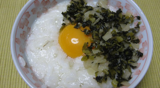 ちりめんすぐきの卵かけご飯