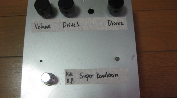 Super Kowloonの製作04
