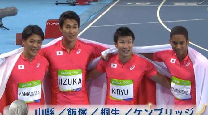 陸上男子400mリレー銀メダル