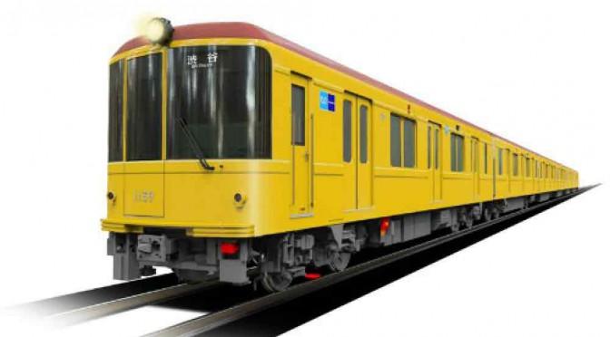 地下鉄銀座線に特別仕様車両