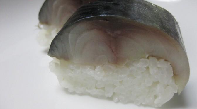 バッテラ(鯖の棒寿司)2