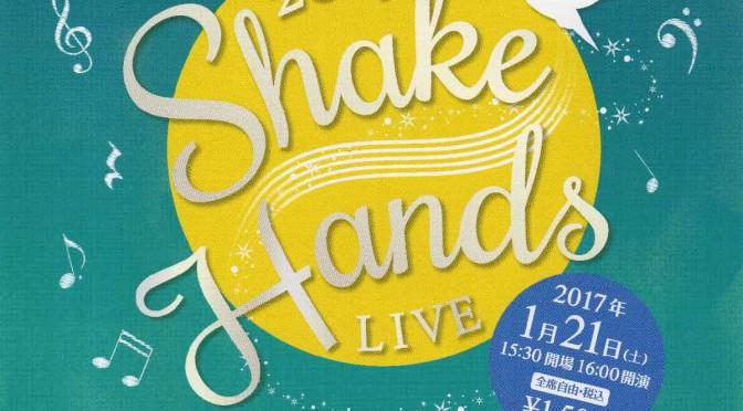Shake Hands LIVE 2017