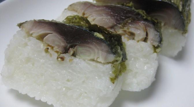バッテラ(鯖の棒寿司)3