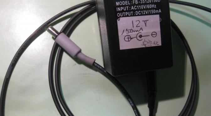 電源アダプターのケーブル交換