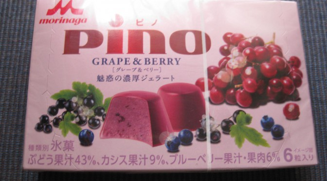 Pino Grape & Berry