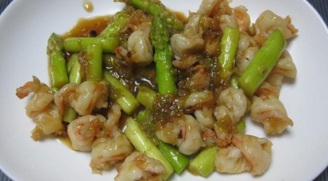 アスパラと海老のトウチー炒めネギソース