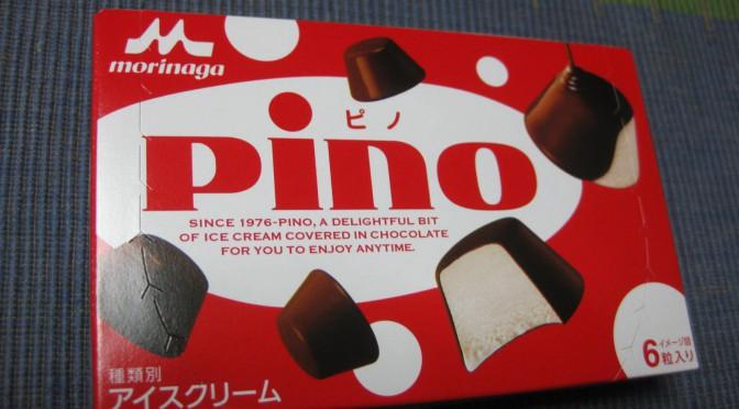 Pino+梅雨明け