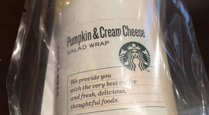 かぼちゃとチーズのトルティーヤ