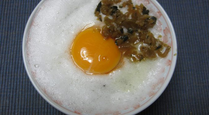 究極の卵かけご飯?
