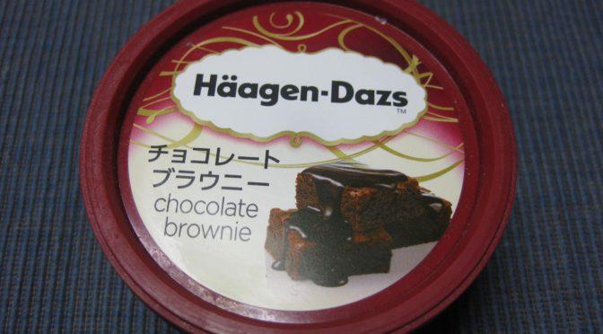 チョコレートブラウニー2