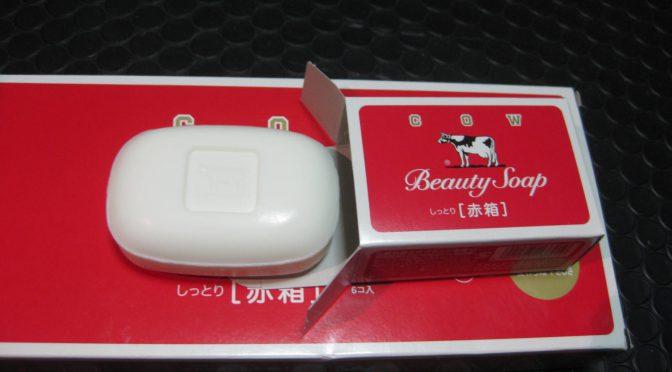 COW石鹸赤箱