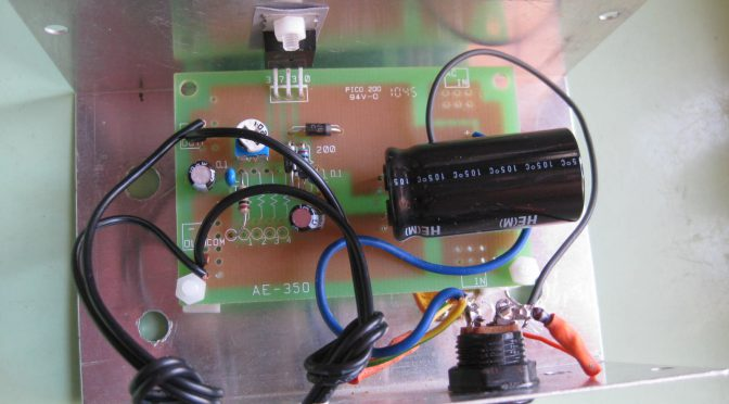 安定化電源キットの製作