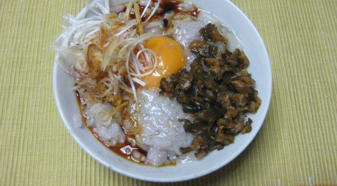 久しぶりの卵かけご飯