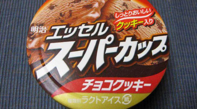 スーパーカップ・チョコクッキー