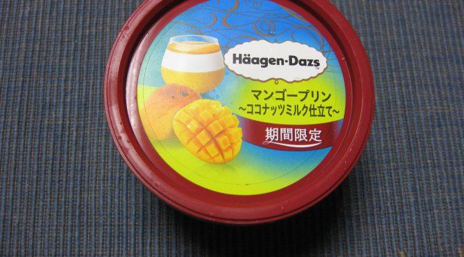 マンゴープリン〜ココナッツミルク仕立て〜