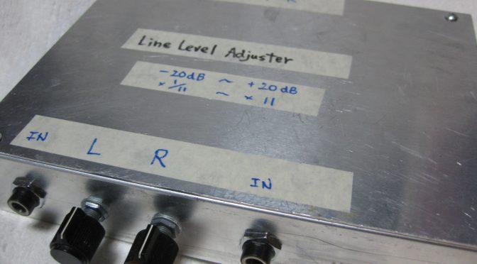 Line Level Adjuster 完全完成編