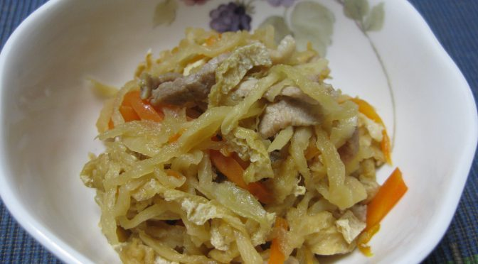 切り干し大根の煮物with豚肉