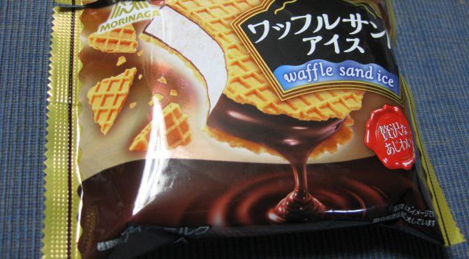 ワッフルサンドアイス+2