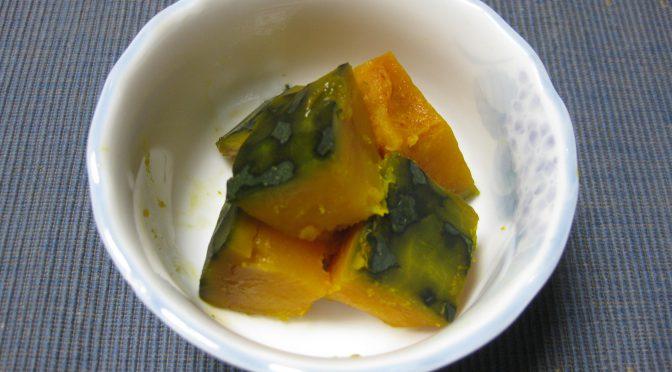 かぼちゃの煮物〜作り方編〜