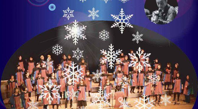 Gospel Choire Katsuragumi Christmas Live
