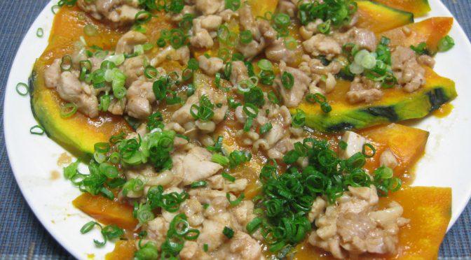 鶏とかぼちゃの蒸し物02