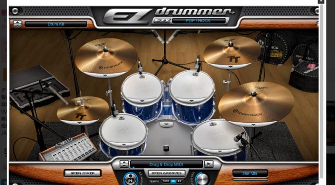 Drummer故障?