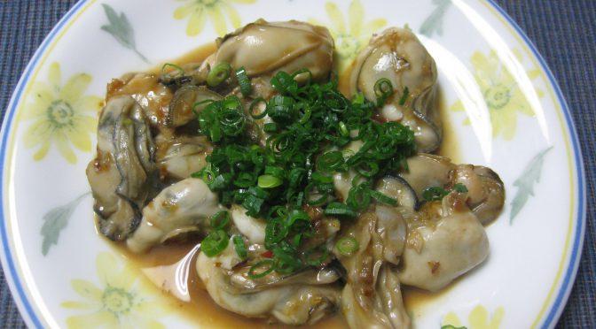 牡蠣のオイスターソース炒め