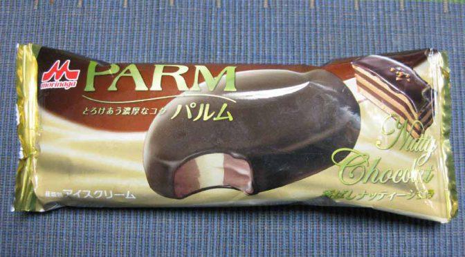 PARM(パルム)香ばしナッティーショコラ
